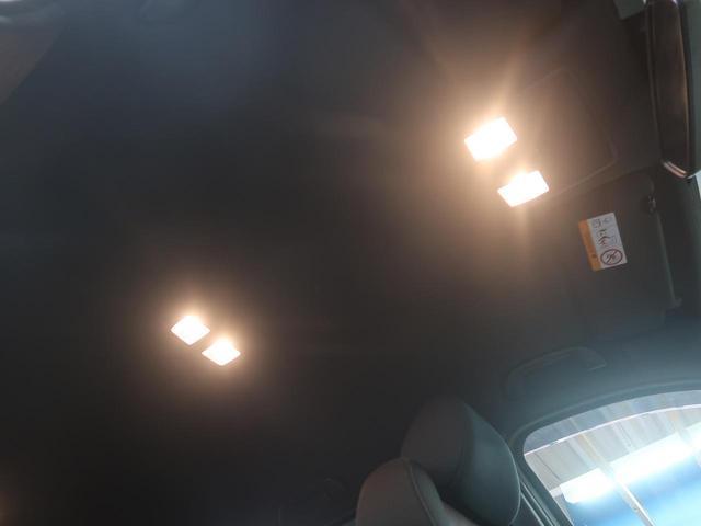 XD メーカーナビ オートクルーズコントロール 6人乗り 衝突軽減システム クリアランスソナー ETC レーンアシスト スマートキー LEDヘッドライト バックカメラ(40枚目)