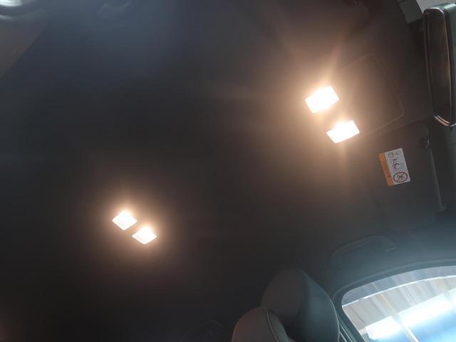 XD メーカーナビ オートクルーズコントロール 6人乗り 衝突軽減システム クリアランスソナー ETC レーンアシスト スマートキー LEDヘッドライト バックカメラ(41枚目)