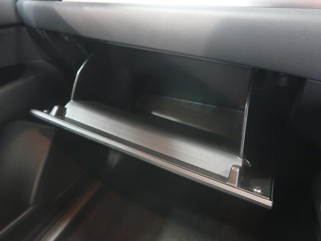 XD メーカーナビ オートクルーズコントロール 6人乗り 衝突軽減システム クリアランスソナー ETC レーンアシスト スマートキー LEDヘッドライト バックカメラ(42枚目)