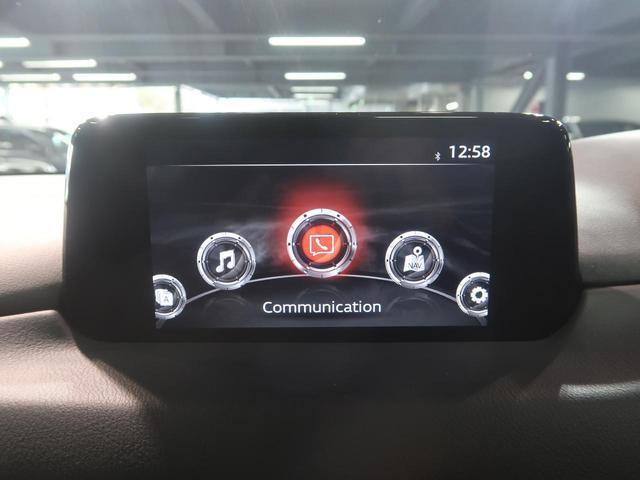 XD メーカーナビ オートクルーズコントロール 6人乗り 衝突軽減システム クリアランスソナー ETC レーンアシスト スマートキー LEDヘッドライト バックカメラ(58枚目)