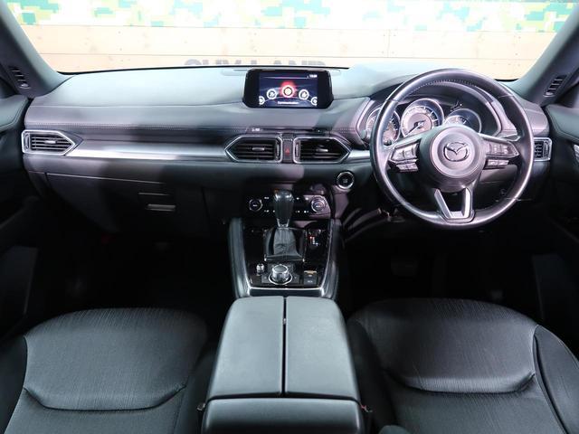 XD セーフティクルーズPKG レーダークルーズコントロール ディーゼルターボ 6人乗り メーカーナビ LEDヘッドライト クリアランスソナー 禁煙車 ワンオーナー アイドリングストップ(2枚目)