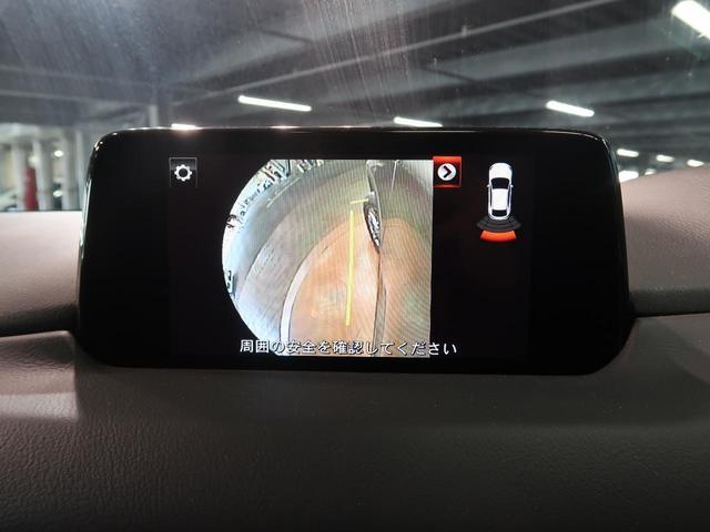 XD セーフティクルーズPKG レーダークルーズコントロール ディーゼルターボ 6人乗り メーカーナビ LEDヘッドライト クリアランスソナー 禁煙車 ワンオーナー アイドリングストップ(5枚目)