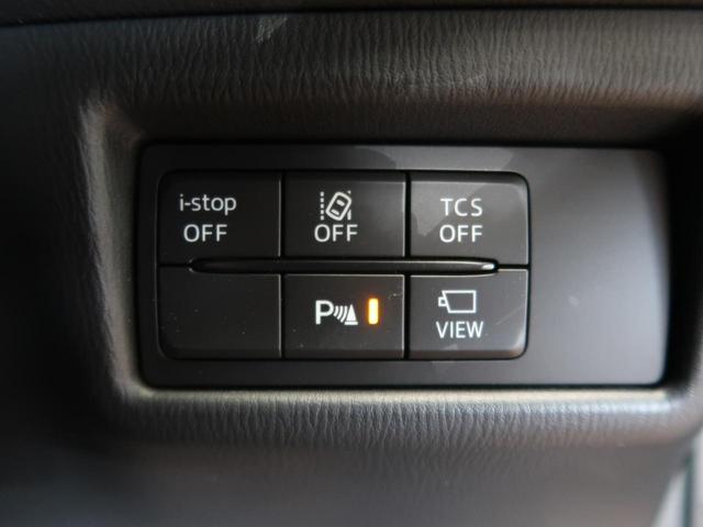 XD セーフティクルーズPKG レーダークルーズコントロール ディーゼルターボ 6人乗り メーカーナビ LEDヘッドライト クリアランスソナー 禁煙車 ワンオーナー アイドリングストップ(9枚目)
