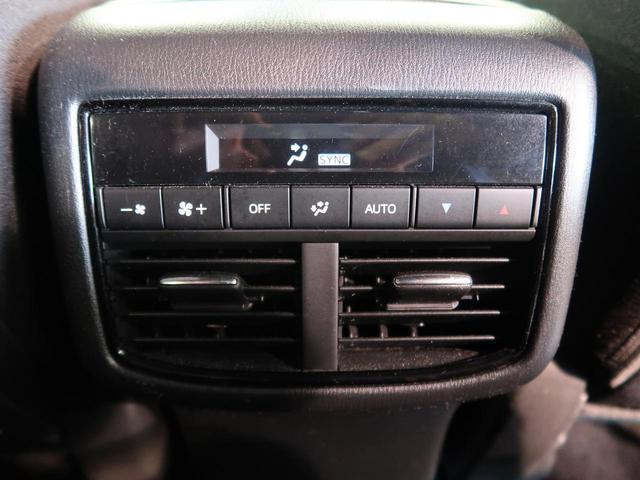XD セーフティクルーズPKG レーダークルーズコントロール ディーゼルターボ 6人乗り メーカーナビ LEDヘッドライト クリアランスソナー 禁煙車 ワンオーナー アイドリングストップ(34枚目)