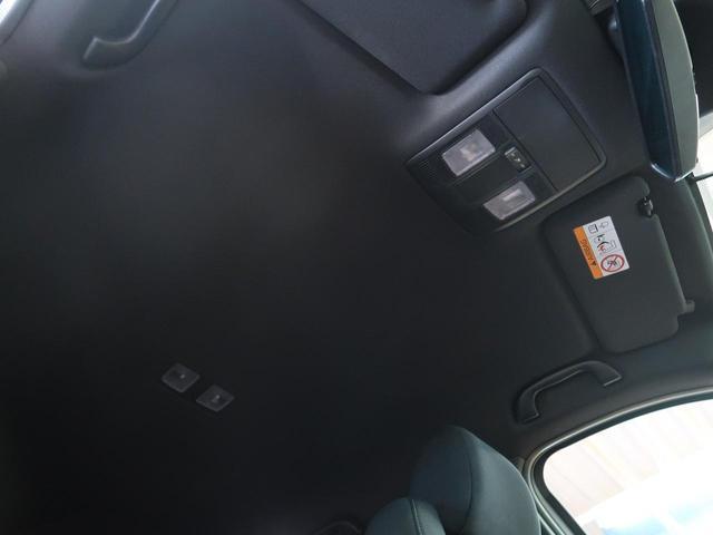 XD セーフティクルーズPKG レーダークルーズコントロール ディーゼルターボ 6人乗り メーカーナビ LEDヘッドライト クリアランスソナー 禁煙車 ワンオーナー アイドリングストップ(39枚目)