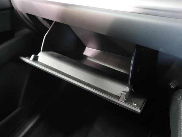 XD セーフティクルーズPKG レーダークルーズコントロール ディーゼルターボ 6人乗り メーカーナビ LEDヘッドライト クリアランスソナー 禁煙車 ワンオーナー アイドリングストップ(40枚目)