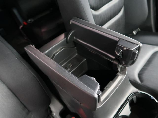 XD セーフティクルーズPKG レーダークルーズコントロール ディーゼルターボ 6人乗り メーカーナビ LEDヘッドライト クリアランスソナー 禁煙車 ワンオーナー アイドリングストップ(42枚目)