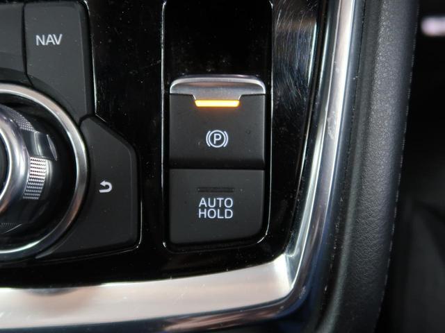 XD セーフティクルーズPKG レーダークルーズコントロール ディーゼルターボ 6人乗り メーカーナビ LEDヘッドライト クリアランスソナー 禁煙車 ワンオーナー アイドリングストップ(46枚目)