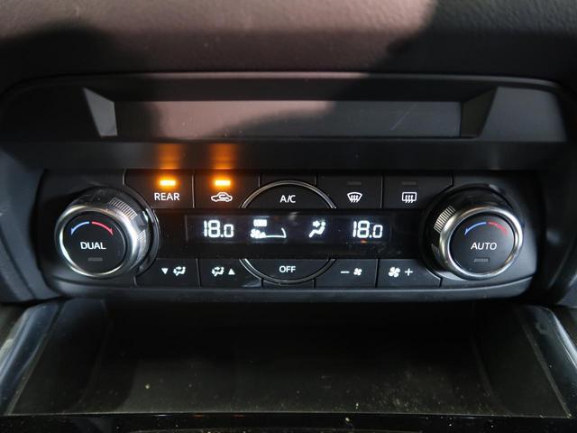 XD セーフティクルーズPKG レーダークルーズコントロール ディーゼルターボ 6人乗り メーカーナビ LEDヘッドライト クリアランスソナー 禁煙車 ワンオーナー アイドリングストップ(48枚目)