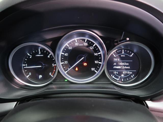 XD セーフティクルーズPKG レーダークルーズコントロール ディーゼルターボ 6人乗り メーカーナビ LEDヘッドライト クリアランスソナー 禁煙車 ワンオーナー アイドリングストップ(53枚目)