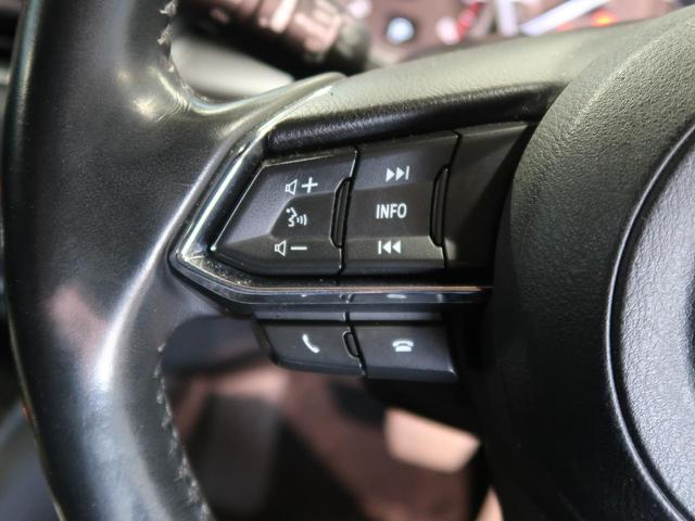 XD セーフティクルーズPKG レーダークルーズコントロール ディーゼルターボ 6人乗り メーカーナビ LEDヘッドライト クリアランスソナー 禁煙車 ワンオーナー アイドリングストップ(56枚目)