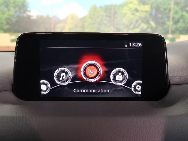 XD セーフティクルーズPKG レーダークルーズコントロール ディーゼルターボ 6人乗り メーカーナビ LEDヘッドライト クリアランスソナー 禁煙車 ワンオーナー アイドリングストップ(57枚目)