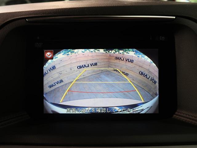 XD プロアクティブ 純正ナビ BOSEサウンド レーダークルーズコントロール 衝突軽減システム クリアランスソナー LEDヘッドライト クリアランスソナー フルセグTV バックカメラ スマートキー ETC(4枚目)