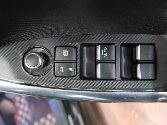 XD プロアクティブ 純正ナビ BOSEサウンド レーダークルーズコントロール 衝突軽減システム クリアランスソナー LEDヘッドライト クリアランスソナー フルセグTV バックカメラ スマートキー ETC(36枚目)