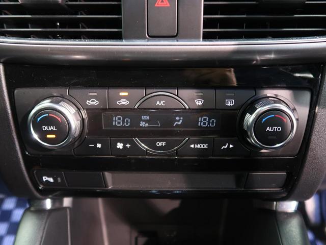 XD プロアクティブ 純正ナビ BOSEサウンド レーダークルーズコントロール 衝突軽減システム クリアランスソナー LEDヘッドライト クリアランスソナー フルセグTV バックカメラ スマートキー ETC(49枚目)