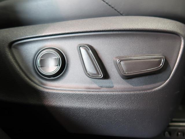 アドベンチャー サンルーフ ケンウッド9インチナビ バックカメラ LEDヘッドライト 純正19インチAW 運転席パワーシート レーダークルーズコントロール プリクラッシュセーフティ オートマチックハイビーム(11枚目)