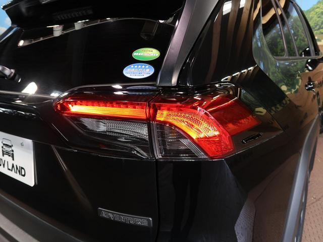 アドベンチャー サンルーフ ケンウッド9インチナビ バックカメラ LEDヘッドライト 純正19インチAW 運転席パワーシート レーダークルーズコントロール プリクラッシュセーフティ オートマチックハイビーム(30枚目)
