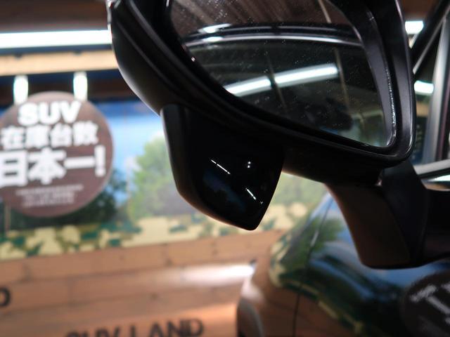 アドベンチャー サンルーフ ケンウッド9インチナビ バックカメラ LEDヘッドライト 純正19インチAW 運転席パワーシート レーダークルーズコントロール プリクラッシュセーフティ オートマチックハイビーム(34枚目)