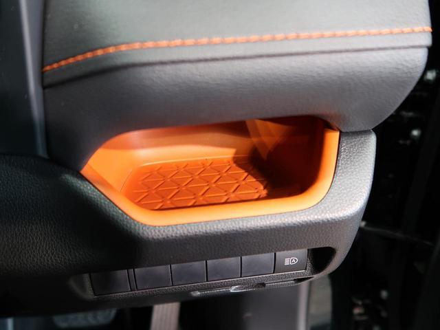 アドベンチャー サンルーフ ケンウッド9インチナビ バックカメラ LEDヘッドライト 純正19インチAW 運転席パワーシート レーダークルーズコントロール プリクラッシュセーフティ オートマチックハイビーム(46枚目)