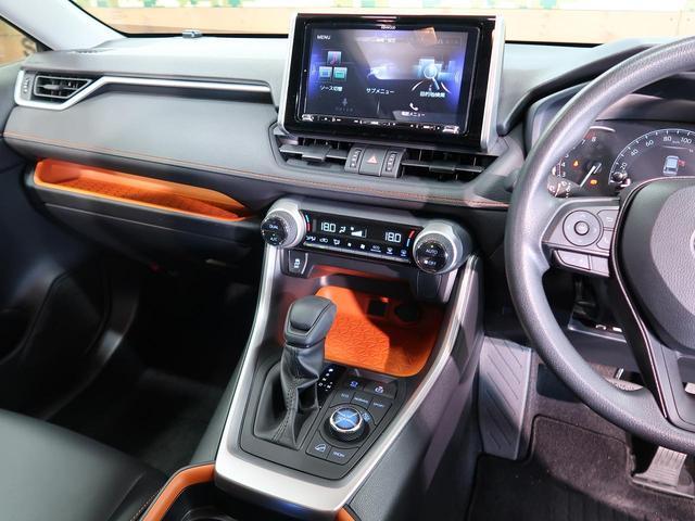 アドベンチャー サンルーフ ケンウッド9インチナビ バックカメラ LEDヘッドライト 純正19インチAW 運転席パワーシート レーダークルーズコントロール プリクラッシュセーフティ オートマチックハイビーム(49枚目)