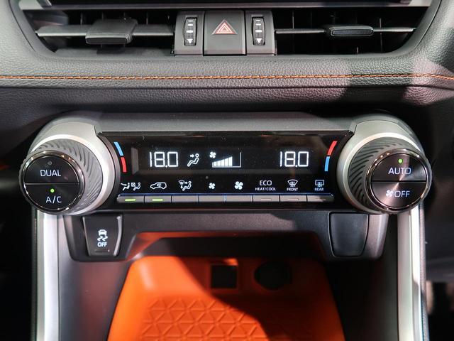 アドベンチャー サンルーフ ケンウッド9インチナビ バックカメラ LEDヘッドライト 純正19インチAW 運転席パワーシート レーダークルーズコントロール プリクラッシュセーフティ オートマチックハイビーム(58枚目)