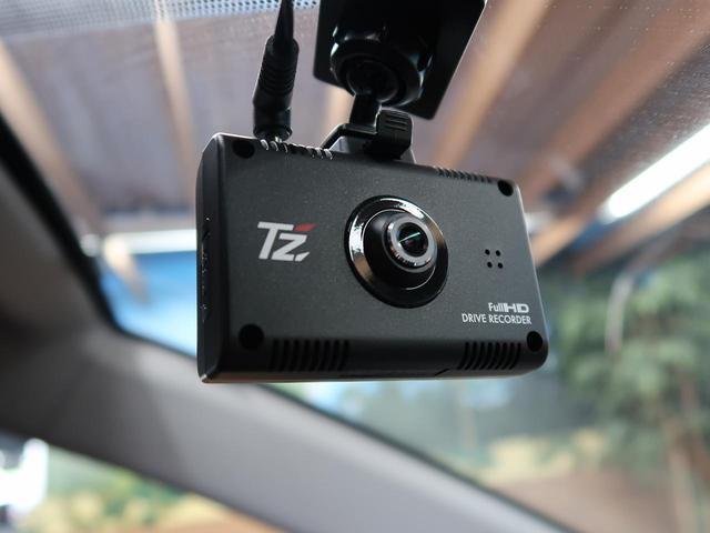 アドベンチャー サンルーフ ケンウッド9インチナビ バックカメラ LEDヘッドライト 純正19インチAW 運転席パワーシート レーダークルーズコントロール プリクラッシュセーフティ オートマチックハイビーム(60枚目)