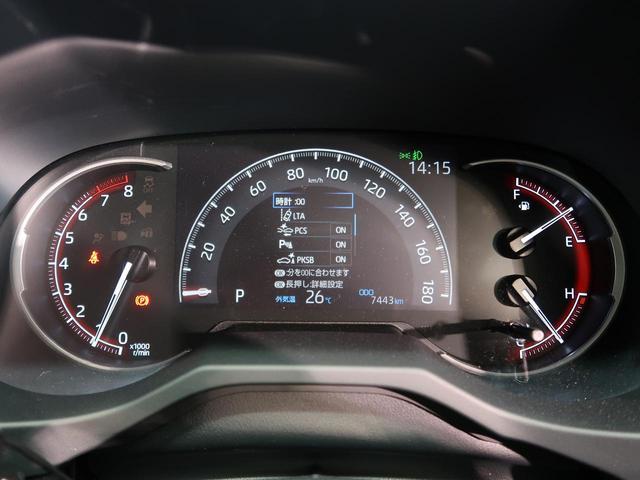 アドベンチャー サンルーフ ケンウッド9インチナビ バックカメラ LEDヘッドライト 純正19インチAW 運転席パワーシート レーダークルーズコントロール プリクラッシュセーフティ オートマチックハイビーム(64枚目)