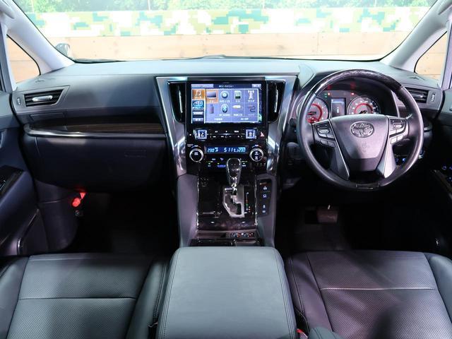 2.5Z Gエディション アルパイン10型SDナビ 黒合皮シート 前席ベンチレーション トヨタセーフティセンス レーダークルーズコントロール プリクラッシュセーフティ クリアランスソナー 純正18インチAW(2枚目)