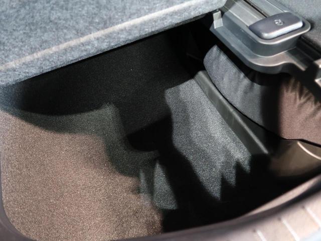 2.5Z Gエディション アルパイン10型SDナビ 黒合皮シート 前席ベンチレーション トヨタセーフティセンス レーダークルーズコントロール プリクラッシュセーフティ クリアランスソナー 純正18インチAW(41枚目)