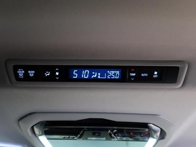 2.5Z Gエディション アルパイン10型SDナビ 黒合皮シート 前席ベンチレーション トヨタセーフティセンス レーダークルーズコントロール プリクラッシュセーフティ クリアランスソナー 純正18インチAW(47枚目)