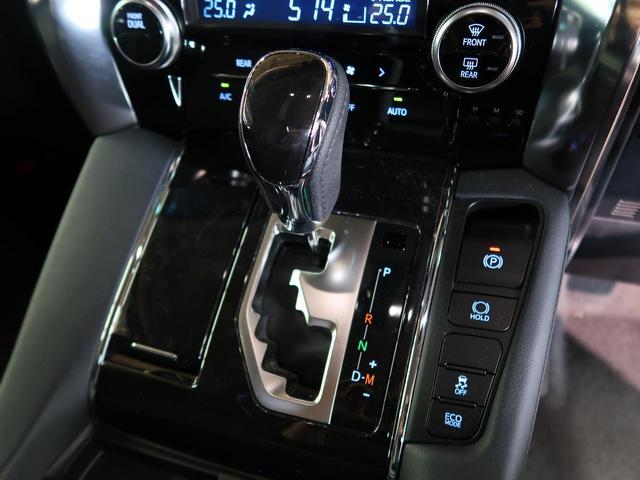 2.5Z Gエディション アルパイン10型SDナビ 黒合皮シート 前席ベンチレーション トヨタセーフティセンス レーダークルーズコントロール プリクラッシュセーフティ クリアランスソナー 純正18インチAW(59枚目)