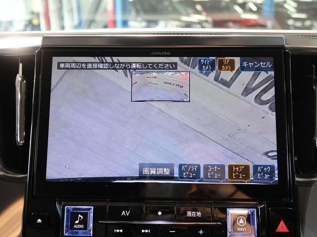 2.5Z Gエディション アルパイン10型SDナビ 黒合皮シート 前席ベンチレーション トヨタセーフティセンス レーダークルーズコントロール プリクラッシュセーフティ クリアランスソナー 純正18インチAW(73枚目)