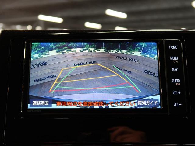 アドベンチャー 1オーナー 禁煙車 トヨタセーフティセンス パワーバックドア 純正19インチAW 純正SDナビ 禁煙車 ルーフレール 運転席パワーシート LEDヘッドライト ETC ドアバイザー(4枚目)