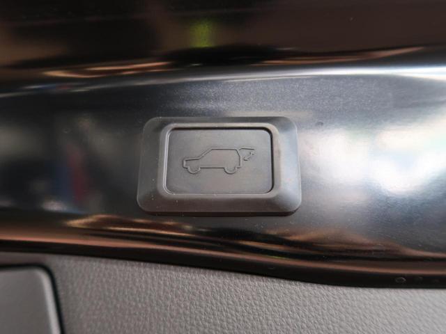 アドベンチャー 1オーナー 禁煙車 トヨタセーフティセンス パワーバックドア 純正19インチAW 純正SDナビ 禁煙車 ルーフレール 運転席パワーシート LEDヘッドライト ETC ドアバイザー(36枚目)
