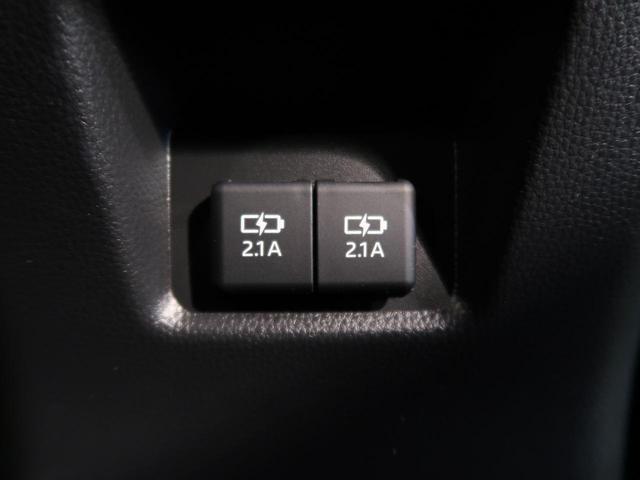 アドベンチャー 1オーナー 禁煙車 トヨタセーフティセンス パワーバックドア 純正19インチAW 純正SDナビ 禁煙車 ルーフレール 運転席パワーシート LEDヘッドライト ETC ドアバイザー(40枚目)