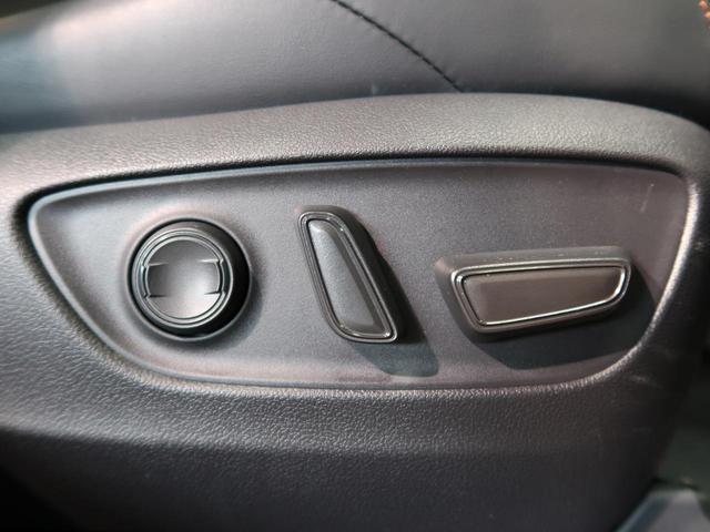 アドベンチャー 1オーナー 禁煙車 トヨタセーフティセンス パワーバックドア 純正19インチAW 純正SDナビ 禁煙車 ルーフレール 運転席パワーシート LEDヘッドライト ETC ドアバイザー(43枚目)