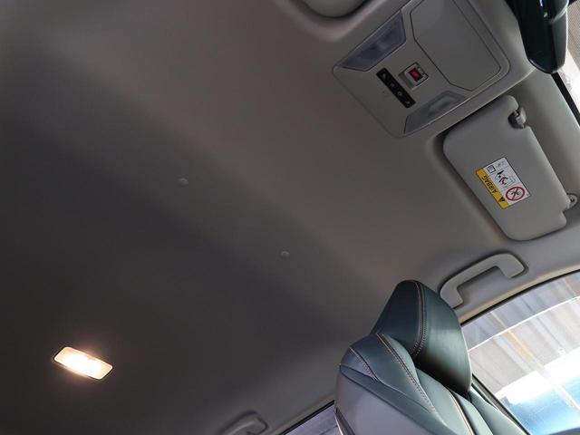 アドベンチャー 1オーナー 禁煙車 トヨタセーフティセンス パワーバックドア 純正19インチAW 純正SDナビ 禁煙車 ルーフレール 運転席パワーシート LEDヘッドライト ETC ドアバイザー(44枚目)