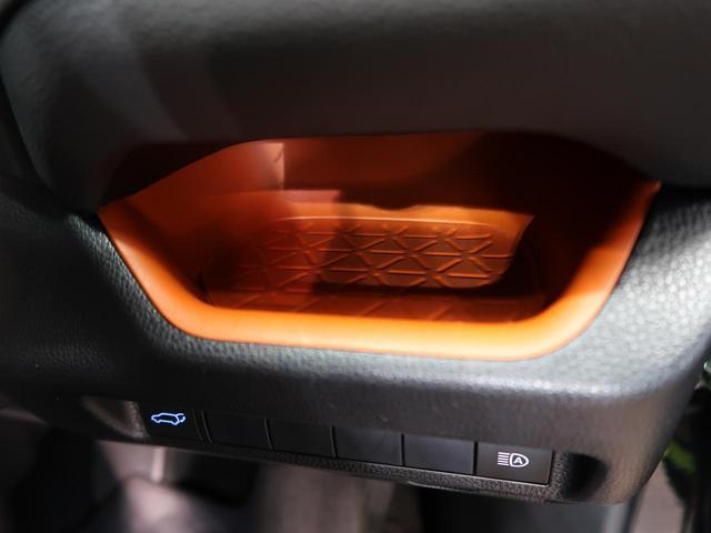 アドベンチャー 1オーナー 禁煙車 トヨタセーフティセンス パワーバックドア 純正19インチAW 純正SDナビ 禁煙車 ルーフレール 運転席パワーシート LEDヘッドライト ETC ドアバイザー(45枚目)
