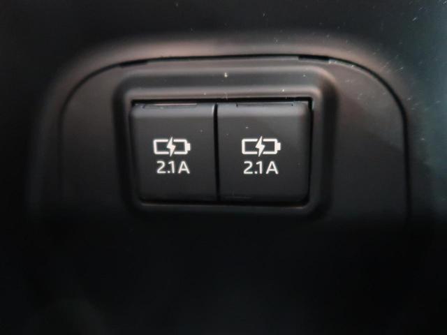 アドベンチャー 1オーナー 禁煙車 トヨタセーフティセンス パワーバックドア 純正19インチAW 純正SDナビ 禁煙車 ルーフレール 運転席パワーシート LEDヘッドライト ETC ドアバイザー(50枚目)