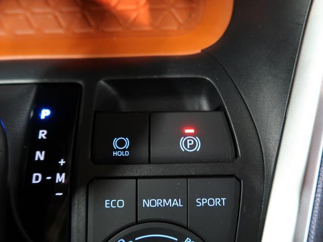 アドベンチャー 1オーナー 禁煙車 トヨタセーフティセンス パワーバックドア 純正19インチAW 純正SDナビ 禁煙車 ルーフレール 運転席パワーシート LEDヘッドライト ETC ドアバイザー(53枚目)