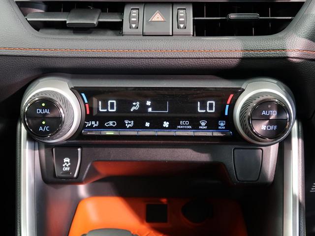 アドベンチャー 1オーナー 禁煙車 トヨタセーフティセンス パワーバックドア 純正19インチAW 純正SDナビ 禁煙車 ルーフレール 運転席パワーシート LEDヘッドライト ETC ドアバイザー(56枚目)