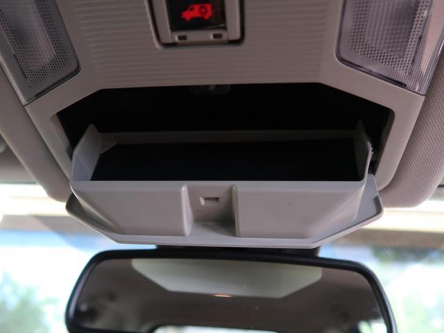 アドベンチャー 1オーナー 禁煙車 トヨタセーフティセンス パワーバックドア 純正19インチAW 純正SDナビ 禁煙車 ルーフレール 運転席パワーシート LEDヘッドライト ETC ドアバイザー(58枚目)