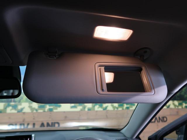 アドベンチャー 1オーナー 禁煙車 トヨタセーフティセンス パワーバックドア 純正19インチAW 純正SDナビ 禁煙車 ルーフレール 運転席パワーシート LEDヘッドライト ETC ドアバイザー(59枚目)