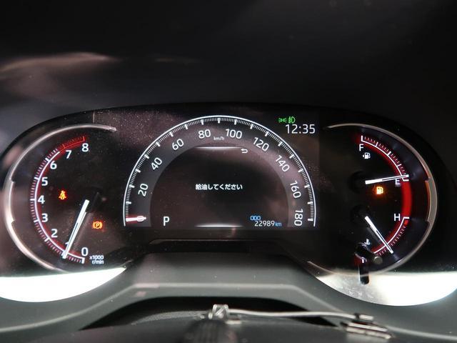 アドベンチャー 1オーナー 禁煙車 トヨタセーフティセンス パワーバックドア 純正19インチAW 純正SDナビ 禁煙車 ルーフレール 運転席パワーシート LEDヘッドライト ETC ドアバイザー(60枚目)