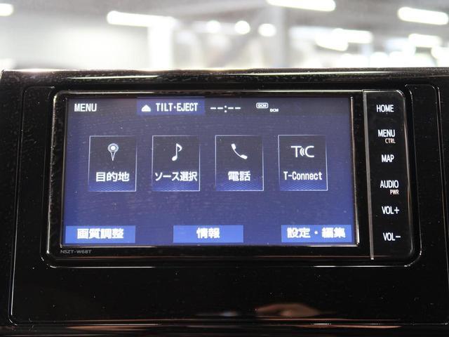 アドベンチャー 1オーナー 禁煙車 トヨタセーフティセンス パワーバックドア 純正19インチAW 純正SDナビ 禁煙車 ルーフレール 運転席パワーシート LEDヘッドライト ETC ドアバイザー(63枚目)