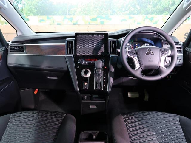 G パワーパッケージ 登録済未使用車 両側電動スライドドア LEDヘッドライト 前席シートヒーター パワーバックドア レーダークルーズコントロール 衝突軽減システム アイドリングストップ(2枚目)