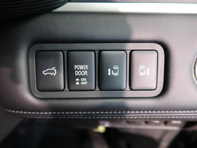 G パワーパッケージ 登録済未使用車 両側電動スライドドア LEDヘッドライト 前席シートヒーター パワーバックドア レーダークルーズコントロール 衝突軽減システム アイドリングストップ(7枚目)