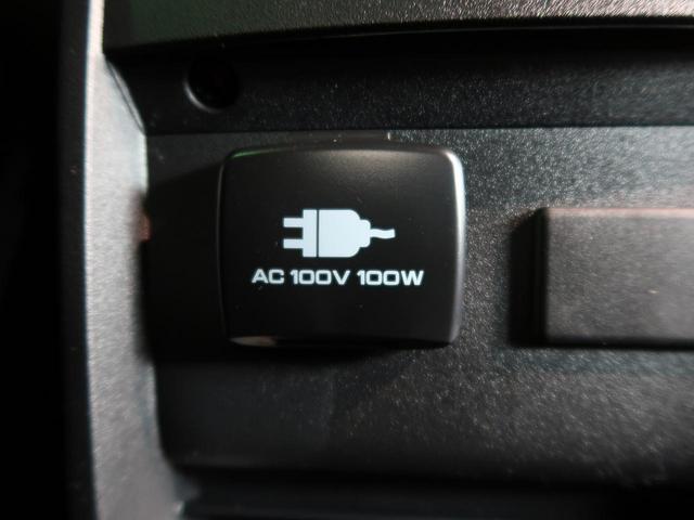 G パワーパッケージ 登録済未使用車 両側電動スライドドア LEDヘッドライト 前席シートヒーター パワーバックドア レーダークルーズコントロール 衝突軽減システム アイドリングストップ(34枚目)