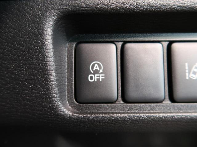 G パワーパッケージ 登録済未使用車 両側電動スライドドア LEDヘッドライト 前席シートヒーター パワーバックドア レーダークルーズコントロール 衝突軽減システム アイドリングストップ(39枚目)