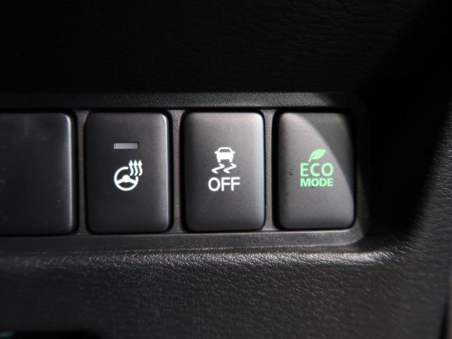 G パワーパッケージ 登録済未使用車 両側電動スライドドア LEDヘッドライト 前席シートヒーター パワーバックドア レーダークルーズコントロール 衝突軽減システム アイドリングストップ(40枚目)